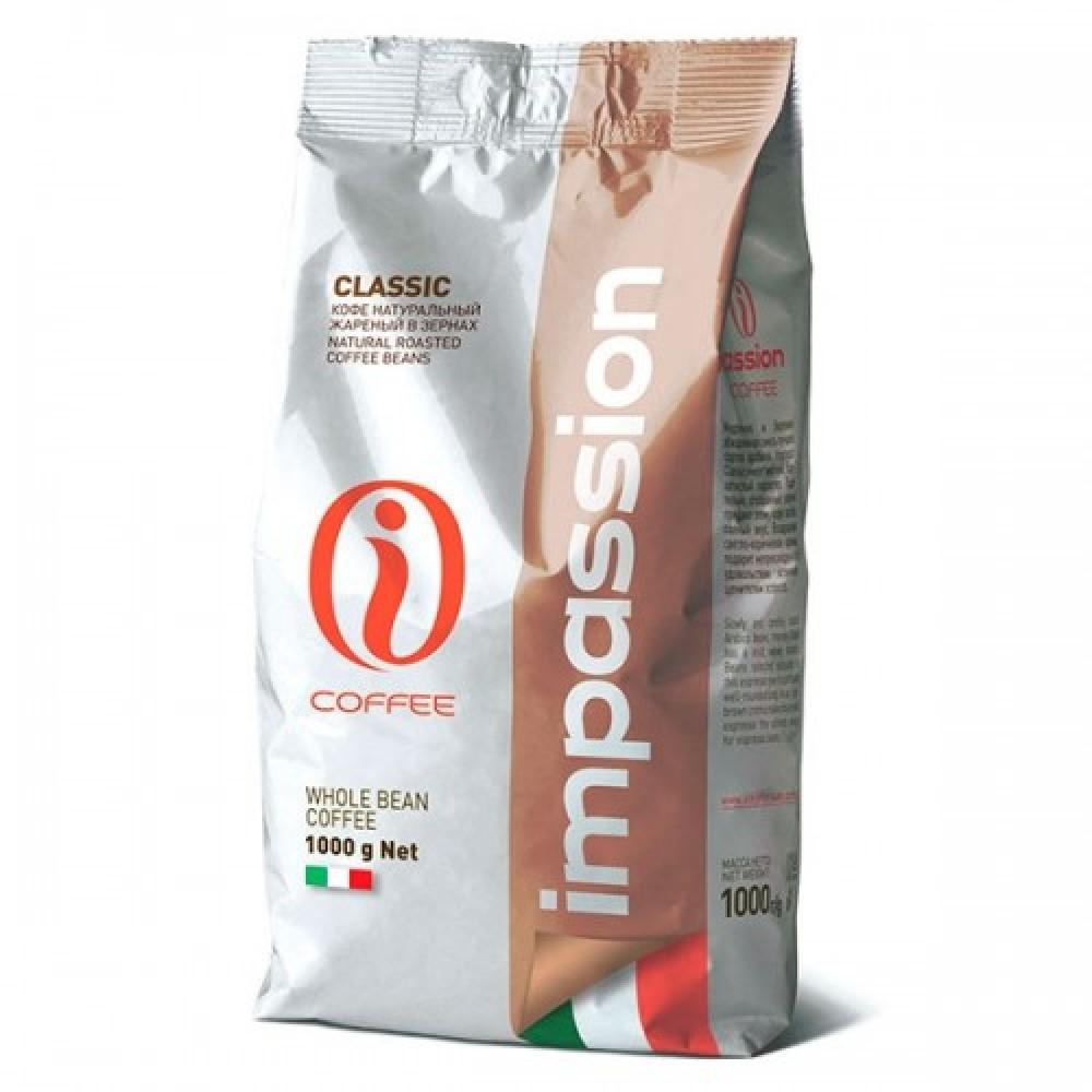 Кофе в зернах Impassion Classic Italy 1 кг
